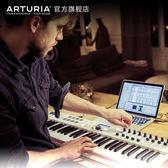 KeyLab Essential 49/61鍵 專業配重編曲MIDI鍵盤控制器igo