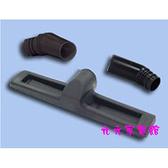 吸塵器配件 Φ32/38A主吸嘴 VCA-1-38P 有現貨 ^^~