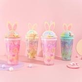 卡通可愛兔子冰杯夏日碎冰杯休閒學生水杯創意可愛卡通吸管冰杯 ciyo黛雅