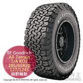 【配件王】日本代購 海運 BF Goodrich 越野輪胎 All-Terrain T/A KO2 285/65R20