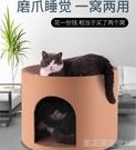 貓抓板窩磨爪器圓碗型大號貓爪板瓦楞紙貓抓盆防貓抓貓咪玩具用品 【快速出貨】