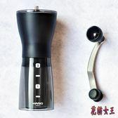 咖啡磨豆機咖啡豆研磨機磨咖啡豆機咖啡機手動家用手搖 aj8855【花貓女王】
