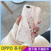 白色大理石 OPPO A3 A75S A73 A57 F1S 大理石紋手機殼 保護殼保護套 防摔硬殼