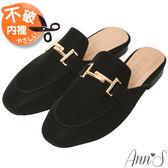 Ann'S自由態度-不破內裡金色雙T扣霧面皮革穆勒鞋-黑