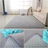 地毯 珊瑚絨客廳臥室地毯 女生房間粉色公主少女定制長方形滿鋪可愛地墊【免運直出】