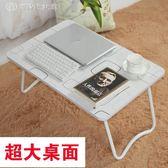 放床上的書桌折疊卡通可愛宿舍桌子小大學生上鋪懶人床桌電腦做桌 【鉅惠↘滿999折99】