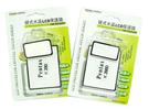 奈米水晶硬式PENTAX K200D 專用保護貼