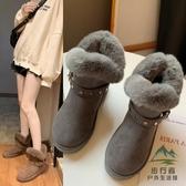 雪地靴加絨短筒平底防滑短靴百搭懶人鞋女加厚【步行者戶外生活館】