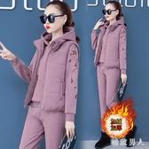 大碼運動套裝 秋冬季新款韓版時尚女裝加絨加厚衛衣長褲三件套 EY8944【極致男人】