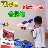 爬牆車 男孩子爬牆車牆上行駛遙控汽車電攀爬漂移車兒童節玩具