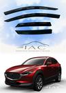Mazda CX-30 2020-on ...