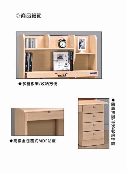 【德泰傢俱工廠】白橡3.5尺四抽書桌