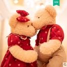 創意高檔送新婚禮物婚房公仔玩偶熊結婚擺件婚慶壓床娃娃一對抱枕