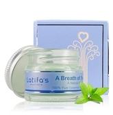 【荷柏園】Fresh 輕呼吸通鼻膏 15g