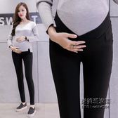 孕婦褲外穿低腰打底褲孕婦裝裝托腹長褲款修身小腳鉛筆褲