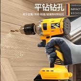 電動板手 電動扳手充電式無刷鋰電池套筒沖擊風炮架子工木工汽修工電板子 米家WJ