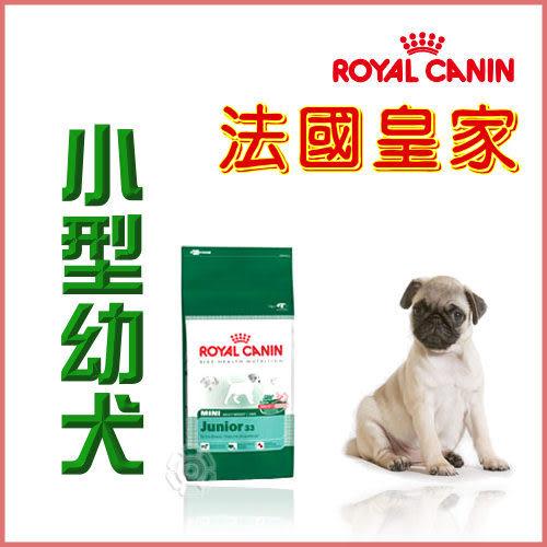 *KING WANG*【01010517】法國皇家 APR33《小型幼犬》專用飼料0.8kg
