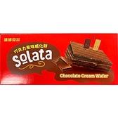 SOLATA 巧克力風味威化餅150g【愛買】