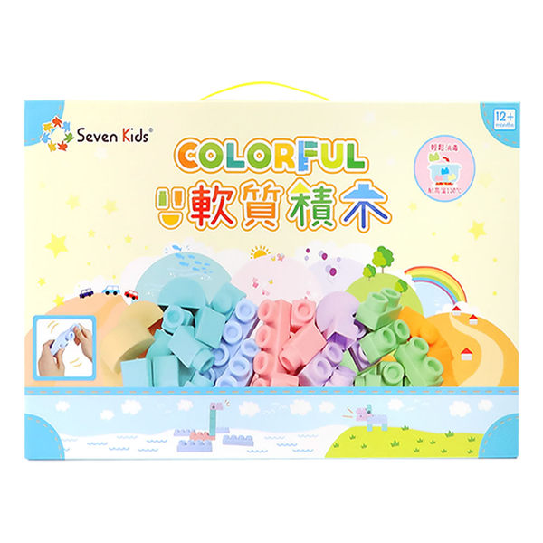 《 Seven Kids 》COLORFUL軟質積木-85PCS╭★ JOYBUS玩具百貨