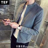 秋季純色夾克衫男士外套學生薄款潮流外衣青年帥氣韓版修身春秋裝 「米蘭街頭」