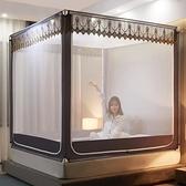 蚊帳 2021年新款蚊帳夏天蒙古包方便拆洗家用免安裝寶寶兒童防摔加支架【快速出貨】