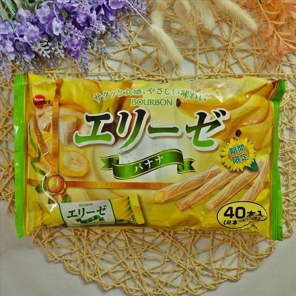 北日本鳳梨法蘭酥 142g【4901360334902】(日本零食)