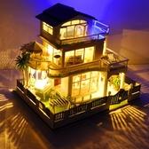 DIY小屋別墅手工房子模型拼裝兒童玩具禮物【奇趣小屋】