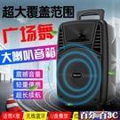 藍芽音箱超重低音炮廣場舞大音量家用戶外便...