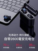 夏新微型無線藍牙耳機5.0雙耳超小型迷你隱形運動入耳塞掛耳式開