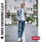 [買1送1]Levis 男款 上寬下窄 / 512低腰修身牛仔褲 / LEJ 3D褲 / 淺藍水洗