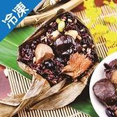 大嬸婆珍穀菇菇素粽5入/包(180g±4.5%X5入)(蛋素)【愛買冷凍】