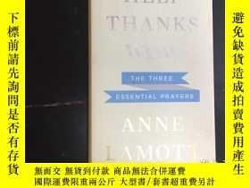 二手書博民逛書店罕見Help,Thanks,WowY270271 Anne La