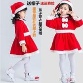 兒童町目家服裝町目家衣服女聖誕老人服裝寶寶町目家衣服幼兒錶演 町目家