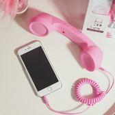 耳機 少女心爆棚的走心女生抖音粉紅熱門同款創意