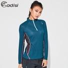 ADISI 女半門襟智能纖維超輕速乾長袖上衣AL1921024 (S-2XL) / 城市綠洲 (PP紗、輕量排汗、調節體溫)