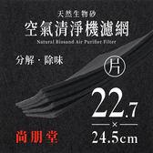 尚朋堂 - SA - 2233F、2235E