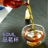[拉拉百貨]雙層玻璃杯 真空保溫杯 保溫隔熱杯 高硼矽耐熱杯 50ml 星巴克