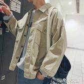 薄外套 秋季夾克男休閒牛仔韓版寬鬆bf工裝外套青年學生水洗帥氣chic襯衣 新年特惠