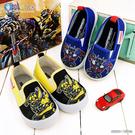 童鞋城堡-大黃蜂 室內室外休閒鞋 變形金剛 TF7222 藍/黑 (共二色)