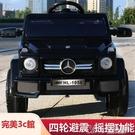 電動童車新款兒童電動車四輪越野童車可坐人雙驅動兒童玩具電瓶汽車帶遙控【快速出貨】
