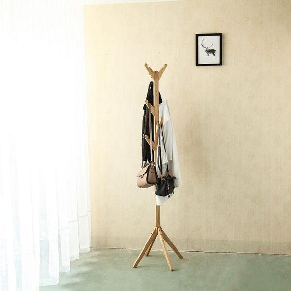 簡易落地衣帽架實木質客廳掛衣服架子置物架組裝木制igo 夏洛特居家