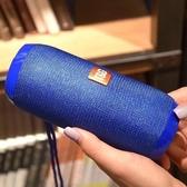便攜式無線藍牙音箱低音炮插卡mp3音樂播放器收音機戶外迷你手機小音響3D環繞戶外大音量名品匯