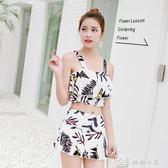 現貨出清泡溫泉韓國分體小香風女生游泳衣兩件套平角顯瘦海邊度假泳裝