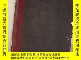 二手書博民逛書店The罕見Journal of the American Medical Association 1935 vol