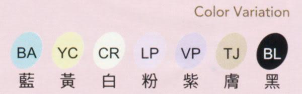 【華歌爾】伴蒂 高腰小褲五件組(5色/M-L號)