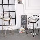 吧台椅現代簡約北歐凳子金色高腳椅子時尚創意家用吧台凳網紅吧椅XW 快速出貨