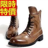 馬丁靴-休閒蠟皮真皮革工裝軍靴中筒男靴子5色65d21[巴黎精品]