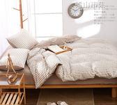 水洗棉床上四件套宿舍床單三件套學生單人床1.2m床上用品被套枕套 青山市集