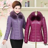 中老年女裝冬裝PU皮衣棉襖外套中年人媽媽裝羽絨棉衣短款加厚棉服
