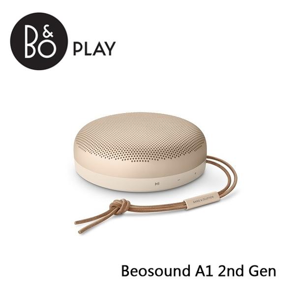 【限時特賣+24期0利率】B&O Beosound A1 2nd Gen 第二代 無線藍芽喇叭 (金色) 公司貨
